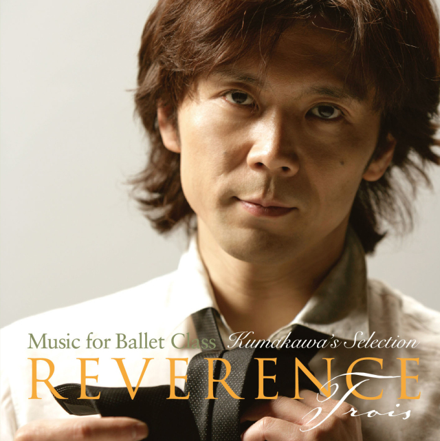 熊川哲也セレクション Music for Ballet Class レヴェランス・トロワ (CD)