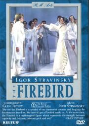 D0077 デンマーク・ロイヤル・バレエ 火の鳥(直輸入DVD)