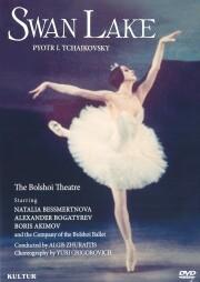 D1162 ボリショイ・バレエ 白鳥の湖(直輸入DVD)