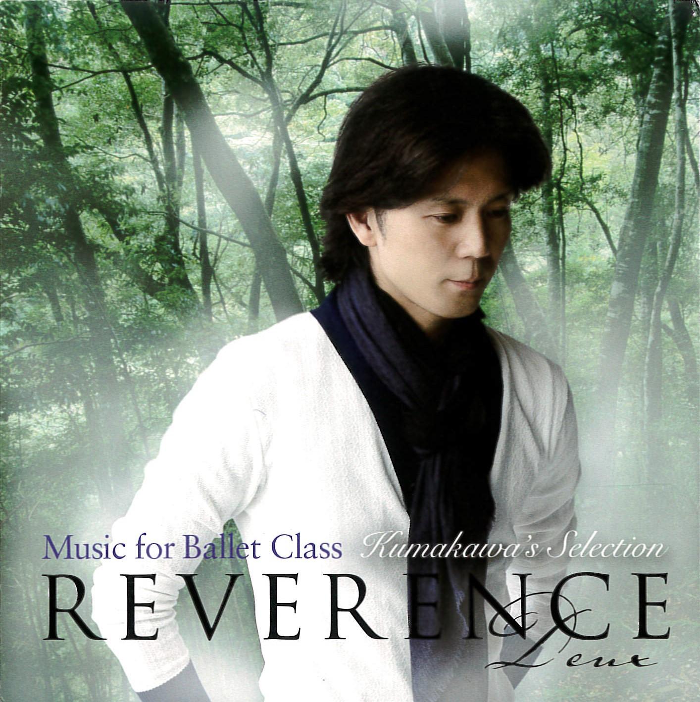 熊川哲也セレクション Music for Ballet Class レヴェランス・ドゥ (CD)