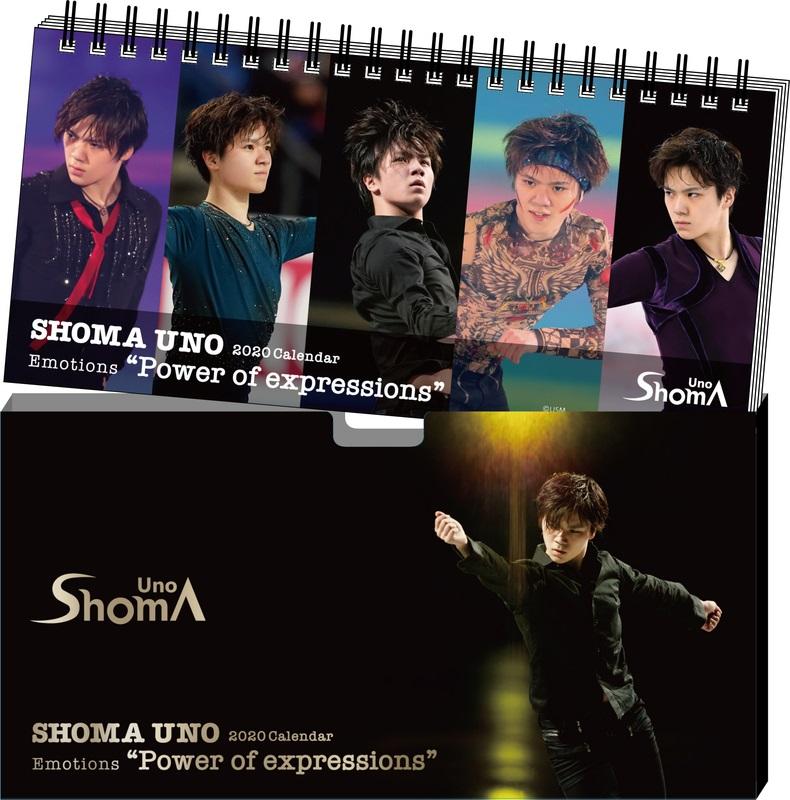 """【特別値引商品】宇野昌磨2020年卓上カレンダー「Emotions""""Power of expressions""""」"""