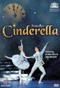 バーミンガム・ロイヤル・バレエ「シンデレラ」(直輸入DVD)
