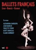 フランスのバレエ BALLETS FRANCAIS (直輸入DVD)