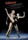 ハンブルク・バレエ「タチヤナ」振付:ジョン・ノイマイヤー (直輸入DVD)