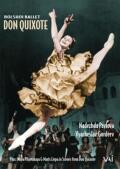 ボリショイ・バレエ「ドン・キホーテ」パブロワ&ゴルデーエフ/プリセツカヤ(直輸入DVD)