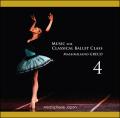 マッシミリアーノ・グレコ Music for Classical Ballet Class 4(CD)
