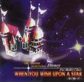 WHEN YOU WISH UPON A STAR~星に願いを~Disney For Ballet Class  yumi yamanishi(CD)
