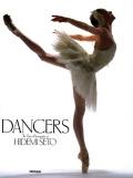 DANCERS ダンサーズ