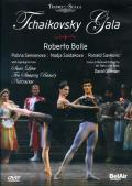 【OpusArte&BelAirフェア】ミラノ・スカラ座バレエ「チャイコフスキー・ガラ」セミオノワ&ボッレ(直輸入DVD)
