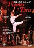【OpusArte&BelAirフェア】ボリショイ・バレエ「パリの炎」オシポワ&ワシーリエフ(直輸入DVD)