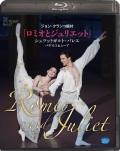 特典付★シュツットガルト・バレエ「ロミオとジュリエット」バデネス&ムーア  (Blu-ray)