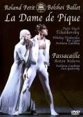 【OpusArte&BelAirフェア】ボリショイ・バレエ「スペードの女王」「パッサカリア」(直輸入DVD)