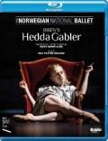 ノルウェー国立バレエ「ヘッダ・ガーブレル」 (直輸入Blu-ray)
