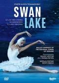 【OpusArte&BelAirフェア】キエフ・バレエ「白鳥の湖」 (直輸入DVD)