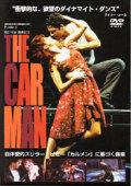アドヴェンチャーズ・イン・モーション・ピクチャーズ「ザ・カー・マン」(DVD)