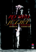 英国ロイヤル・バレエ「ロミオとジュリエット」(DVD)