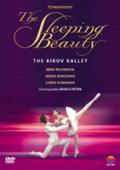 キーロフ・バレエ「眠れる森の美女」プロローグ付き3幕(DVD)