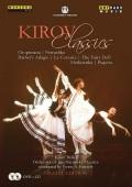 キーロフ・クラシックス〜サンクトペテルブルクのキーロフ・バレエ(直輸入DVD+CD)