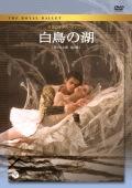 英国ロイヤル・バレエ「白鳥の湖」ヌニェス&ソアレス(DVD)