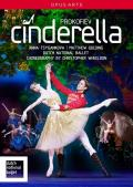 オランダ国立バレエ「シンデレラ」クリストファー・ウィールドン版(直輸入DVD)