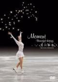 DVD 荒川静香 Morment Beautiful skating