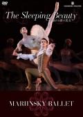 マリインスキー・バレエ「眠れる森の美女」ソーモワ&シクリャローフ(DVD)