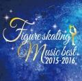 決定盤!フィギュアスケート・ベスト 2015-2016 (CD)