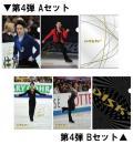 高橋大輔オフィシャルグッズD1SK+クリアファイル3枚セット(第4弾)