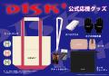 高橋大輔 D1SK+ 公式応援グッズセット(赤)