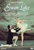 ボリショイ・バレエ「白鳥の湖」プリセツカヤ(直輸入DVD)