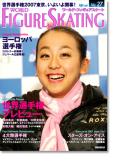 ワールド・フィギュアスケート27