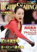 ワールド・フィギュアスケートNo.42