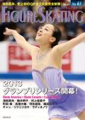 ワールド・フィギュアスケートNo.61