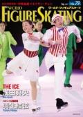 ワールド・フィギュアスケートNo.79