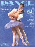 ダンスマガジン2002年12月号