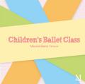 マッシミリアーノ・グレコ Children's Ballet Class (CD)