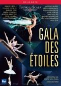 【OpusArte&BelAirフェア】ミラノ・スカラ座バレエ エトワール・ガラ2015 (直輸入DVD)【特典付】