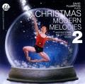 デヴィッド・プランプトン  David Plumpton: Christmas Modern Melodies2 (直輸入CD)