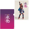 【氷艶hyoen2019 月光かりの如く】クリアファイル2枚セット「咲風:村上佳菜子」&氷艶ロゴ