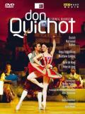オランダ国立バレエ「ドン・キホーテ」(直輸入DVD)