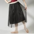 【SALE】〈danza ダンツァ〉46222-2067チュールロングスカート