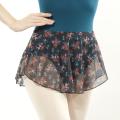 【SALE】WEAR MOI ウェアモア LC165 プルオンスカート