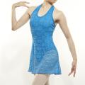 〈Basilica Dancewear〉RHONDA(ロンダ)