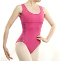 【SALE】〈Basilica Dancewear〉SANIA(サニア)