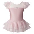 【SALE】884388ピィー・カブ チュールスカート付きサテンレオタード(LLサイズ)