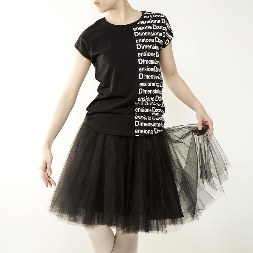 〈danza ダンツァ〉50222-4009 DimensioneロゴTシャツ