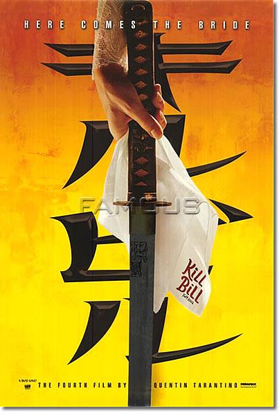 【映画ポスター】 キルビル (KILL BILL) metalic blade ADV-SS オリジナルポスター