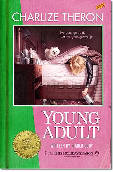 【映画ポスター】 ヤング≒アダルト (YOUNG ADULT) ADV-両面 オリジナルポスター