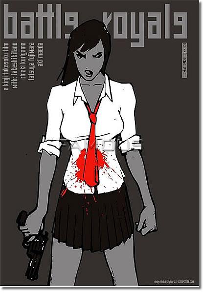 【映画ポスター】 バトルロワイアル (BATTLE ROYALE) Polish-SS★ポーランド版★ オリジナルポスター