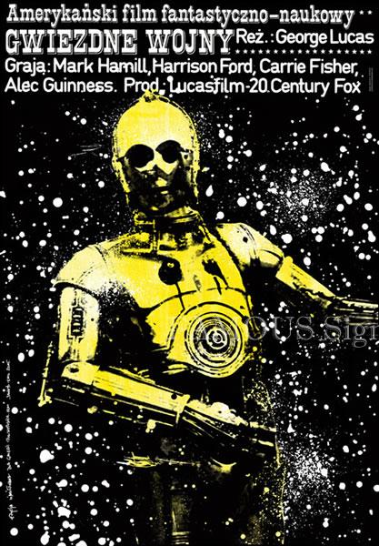【映画ポスター】 スターウォーズ エピソード4/新たなる希望 (Star Wars) /ポーランド版 片面 オリジナルポスター
